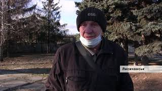 День первого освобождения Лисичанска