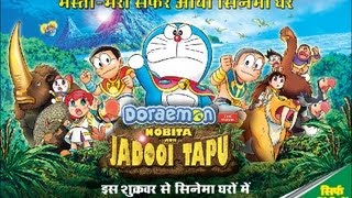 Doraemon The Movie Nobita Aur Jadooi Tapu Official