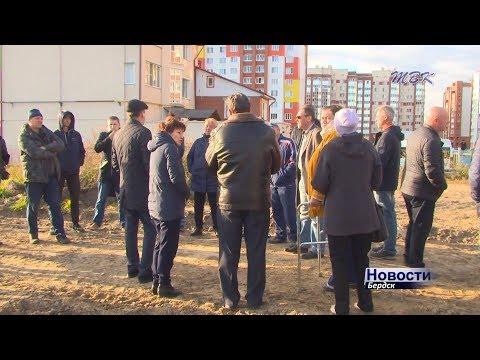 Бердчане встревожены строительством многоэтажки между микрорайонами Южный и Боровой