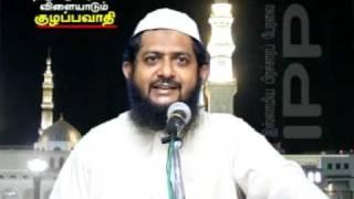 PJ Quran – Mufti Umar Sharif-2