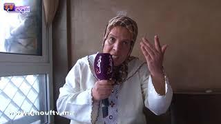 بالفيديو..نْـصبو عليها و داوها للسعودية تخدم وهاشنو وقع ليها و لراجلها   |   بــووز