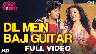 Video Dil Mein Baji Guitar Party Hit Amit Kumar Apna Sapna