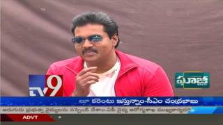 Hero Sunil hungama caught on location !