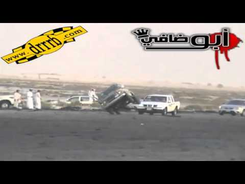 saudi drift drrrb