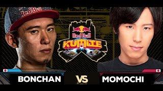 Red Bull Kumite 2016 : Bonchan vs. Momochi - Losers Round 4
