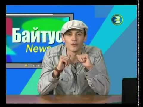 Ян Лира на передаче «Байтус» (канал БСТ)