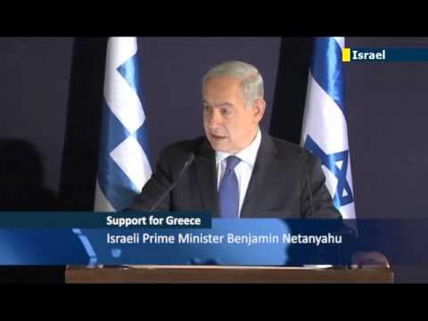 Netanyahu backs Golden Dawn crackdown: 'Greece fighting against racism and anti-Semitism'