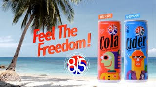 웅진식품 815 콜라 광고영상 해변편