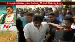 Pawan Kalyan Gets Grand Welcome by his Fans at Gannavaram ..