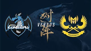 LZ vs. GAM | Group Stage Day 2 | 2017 World Championship | Longzhu Gaming vs GIGABYTE Marines