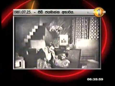 Sirasa Breakfast news 25.07.2013 - 6.30 am