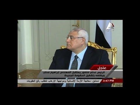 Ibrahim Mahlab nommé Premier ministre en Egypte