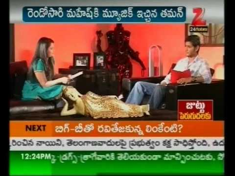 sujitha newsreader interview with Maheshbabu -part1.mp4
