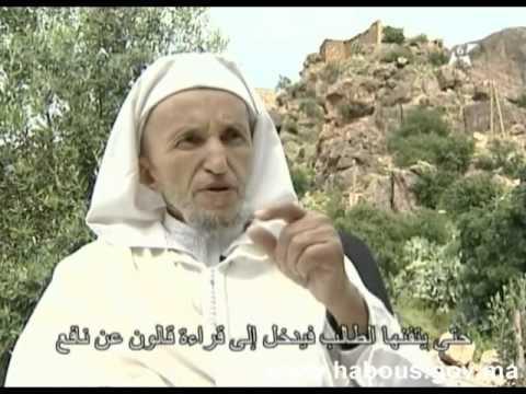 الفقيه عبد الله ايت أغوري في ذمة الله