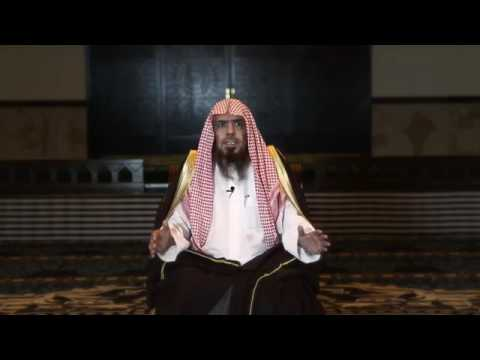 ولاية الله تعالى / فضيلة الشيخ عبدالرحمن المحمود