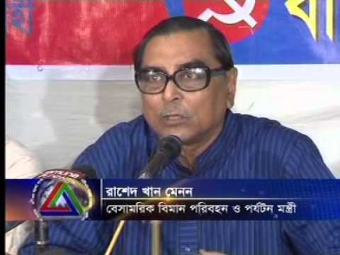ATN Times   News at 7pm menon+kamrul islam