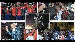 بالفيديو.. و تستمر فرحة الجماهير الودادية باللقب الإفريقي..الدقايقية و لي فلام للاحتفال بشوارع الدارالبيضاء |