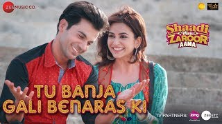 Tu Banja Gali Benaras Ki Shaadi Mein Zaroor Aana Video HD Download New Video HD