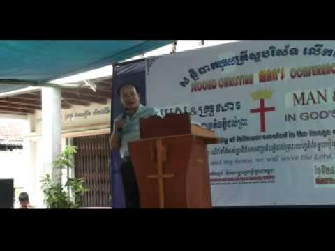 Pastor Tuon Kakada 2