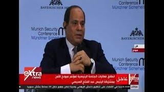 """الرئيس السيسي: الحوار """"العربي - الأوروبي"""" له دور مهم في مسار تطوير العلاقات"""