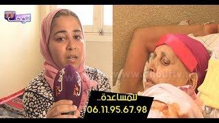 بالفيديو..في قلب منزل السيدة اللي خرج ليها الدود فصدرها بسباب السرطان..و المسؤولين خارج التغطية |