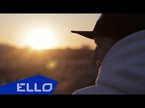 Кастро feat. Ellen - Костры
