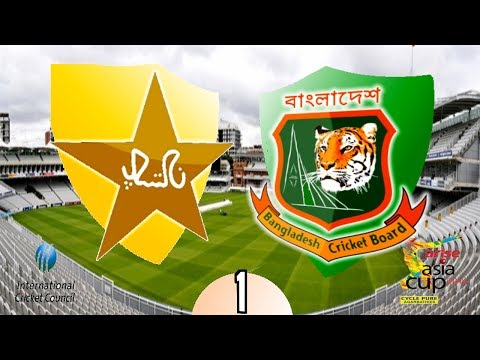 ICC Asia Cup 2014 (Match 1) Pakistan v Bangladesh - Full Match Highlights