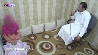 مع الراقي: شهادات صادمة لمغربيات مصابات بالمس الشيطاني بسبب السحر | مع الراقي