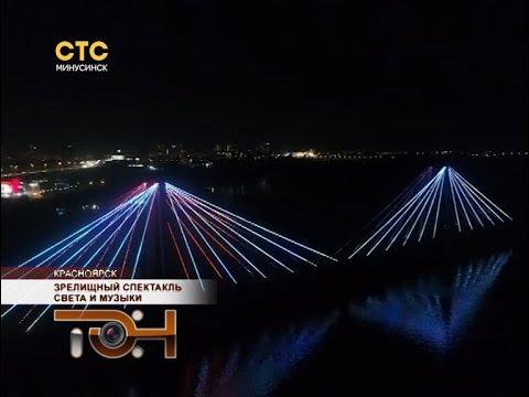 Зрелищный спектакль света и музыки