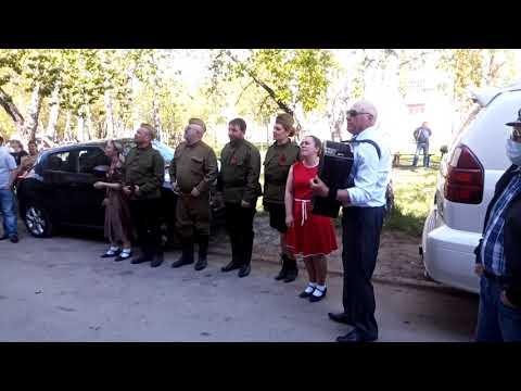 Участники ВОВ в Искитиме принимают поздравления с Днём Победы