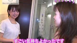 ハンサロンドヴィサージュ 南青山 美肌石エステ TokyoStyleTV 東京スタイル view on youtube.com tube online.