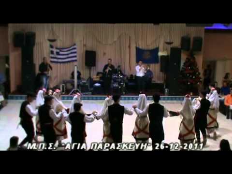 Σουλειμάν Αγάς-Ετήσιος χορός-26-12-2011