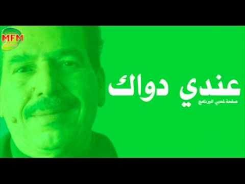 وصفة لعلاج البرص د.جمال الصقلي