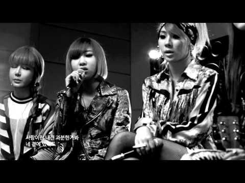 "[YG ON AIR] 2NE1 X Jung Sungha ""LONELY"""