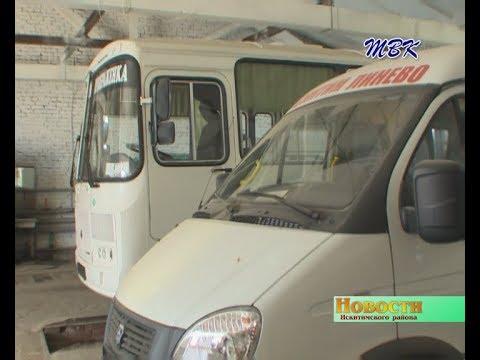 Их ждут в сёлах, но они простаивают в гараже. Почему страховщиков перестал интересовать районный пассажирский транспорт?