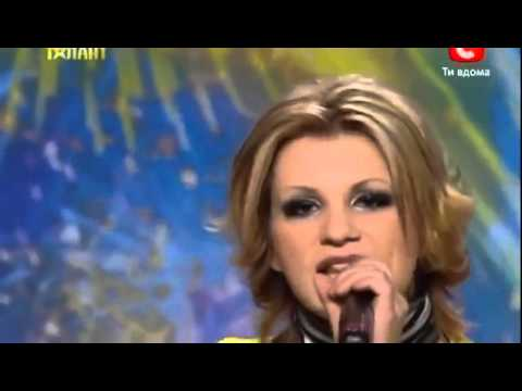 X Factor Ukraine Gues Who Guy or Girl