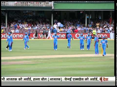 Indian cricket team stands to lose its 1st rank in ODIs