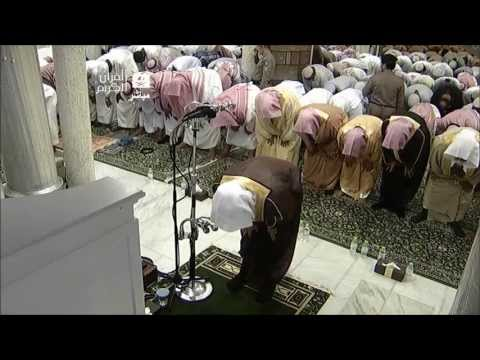 HD | Night 16 Makkah Taraweeh 2013 Sheikh Baleela