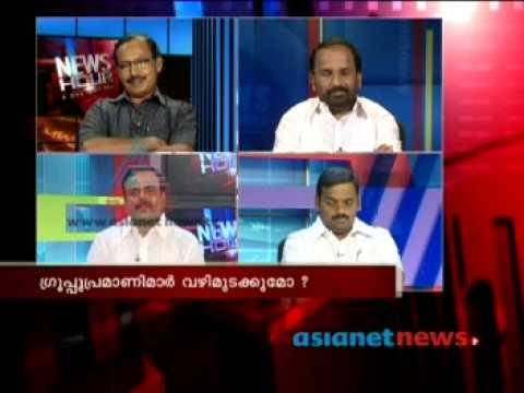 News Hour Discussion, 11th Feb 2014, Part-1