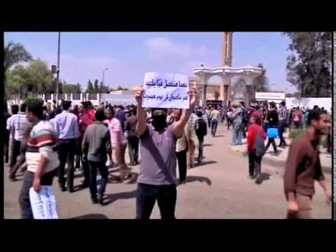 7134WD EGYPT-UNIVERSITY CLASHES