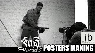 Kanche posters making