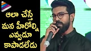Ram Charan Shocking Comments on Tollywood Heroes : No.1 He..