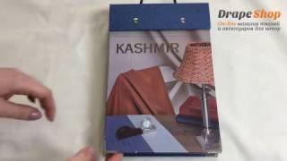 Каталог тканей Kashmir