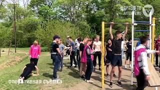 Всероссийская акции «Зарядка со стражем порядка»