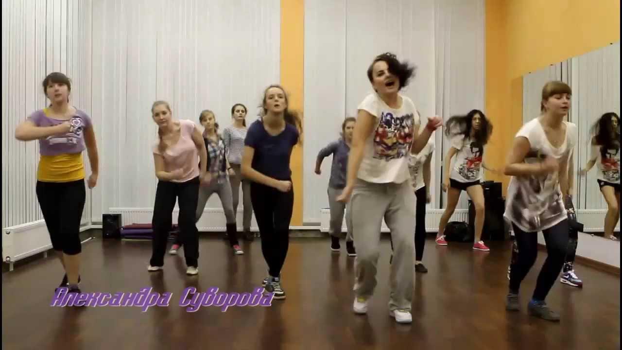 Видео танцевального урока по R`n`B. Педагог Александра Суворова.