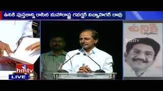 KCR's inspiring speech @ CH Vidyasagar Rao's UNIKI book launch