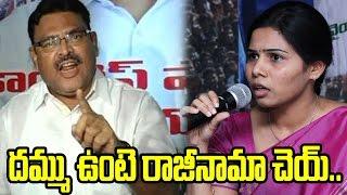 Ambati Rambabu Demands TDP MLA Akhila Priya and Bhuma Nagi Reddy Resign