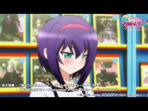 Moe Can Change! OVA Trailer #6