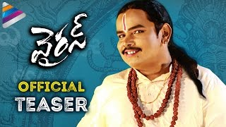 Sampoornesh Babu's VIRUS Movie Teaser..
