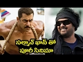 Salman Khan New Movie with Puri Jagannadh..